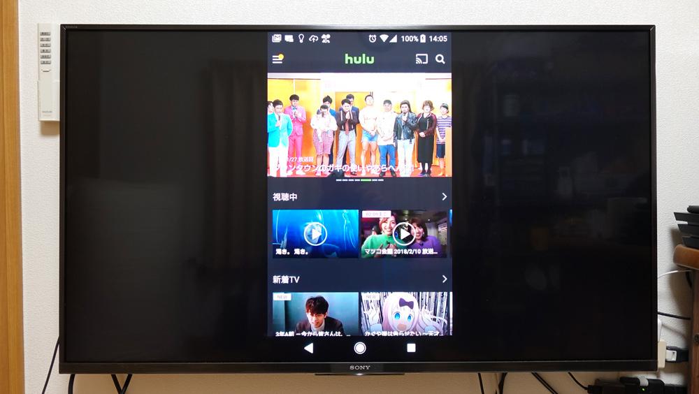 huluテレビで見る方法