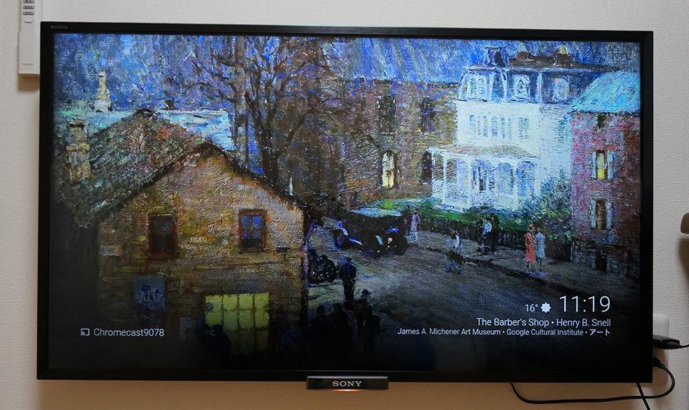 動画配信サービスをテレビ視聴