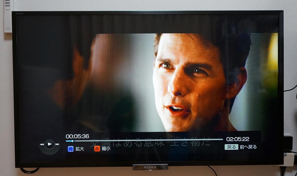Huluをテレビ(ブラビア)視聴