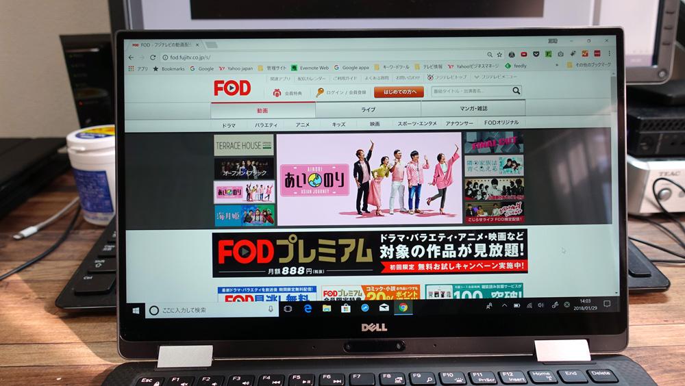 fod(フジテレビオンデマンド) DELL note-PC windows7