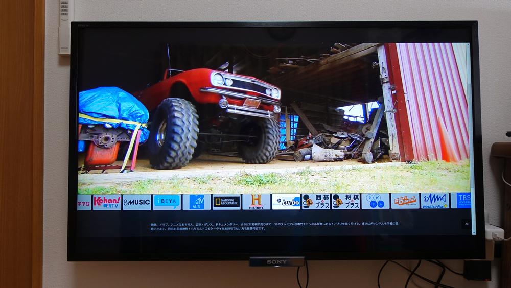 dTVチャンネルをPCで観る