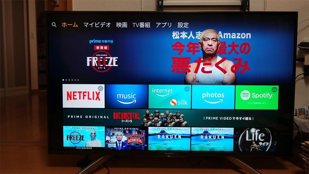 AmazonのFire TVのテレビのプライムビデオ