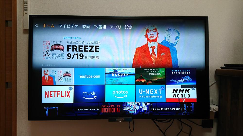 Netflix(ネットフリックス)をテレビで見る方法