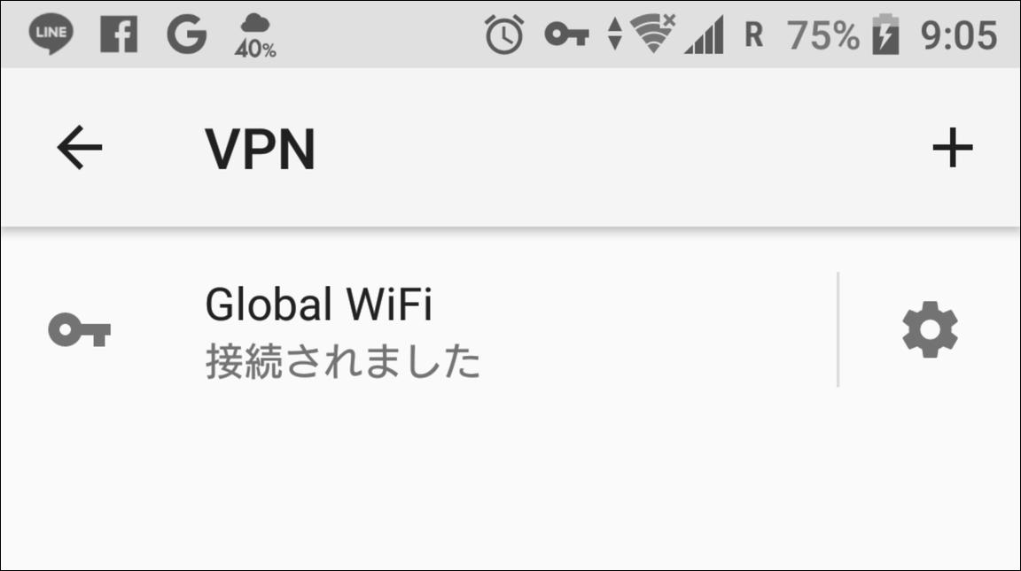 vpnで動画配信サービス