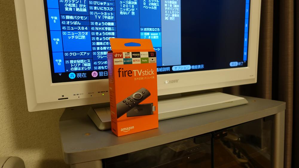 Amazonプライムビデオ fireTVStick