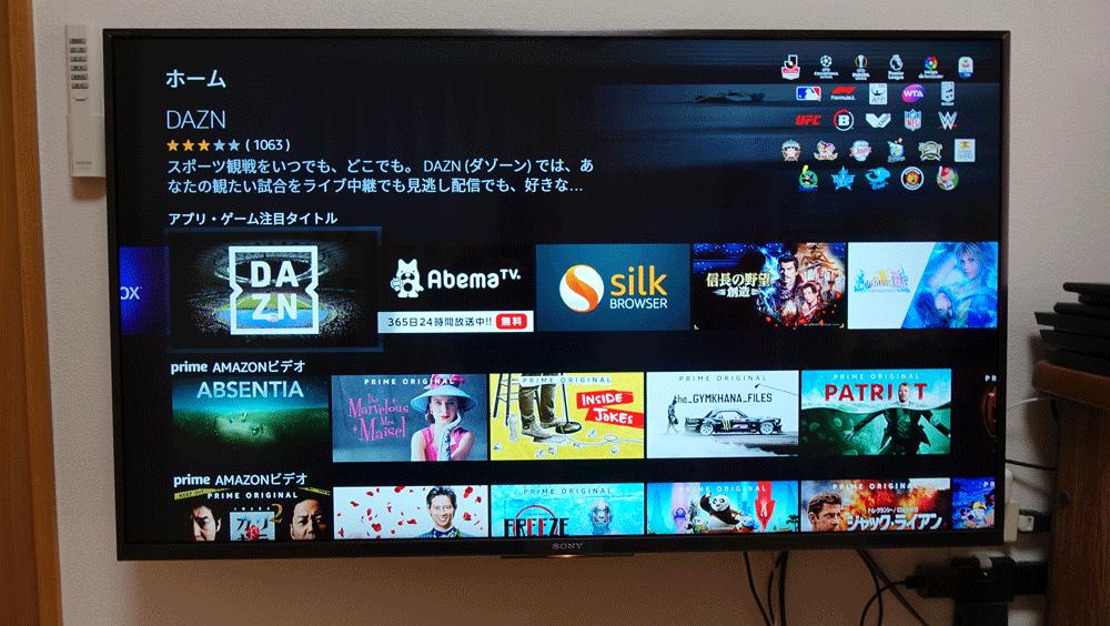 DAZN(ダゾーン)AMAZON FIRE TV